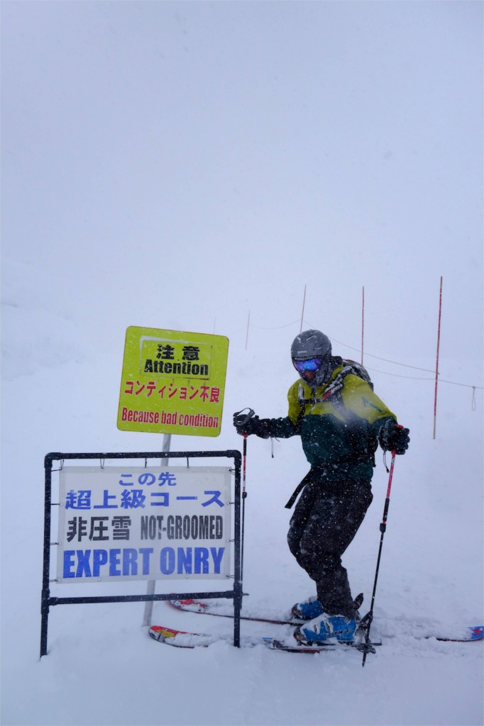 """When in doubt, head for the """"Expert Onry"""" zone. #BecauseJapan."""