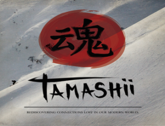 'Tamashii' the Movie Dropping Soon